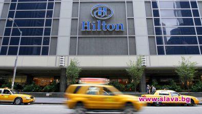 След Radisson, същата китайска компания взе и Hilton