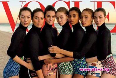 Обвиниха Vogue, че крие пищните форми на Ашли Греъм