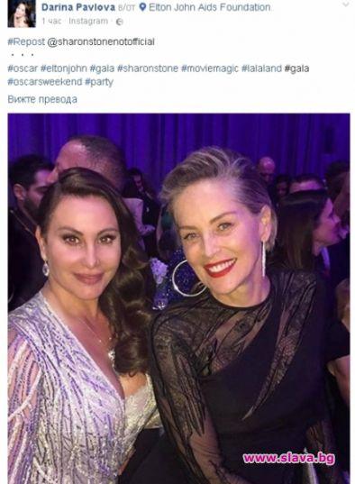 Дарина Павлова изгледа Оскарите с Шарън Стоун