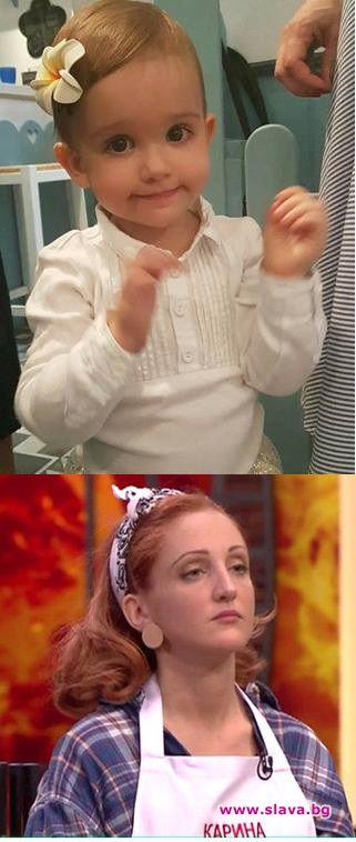 Дичо показа порасналата си дъщеря