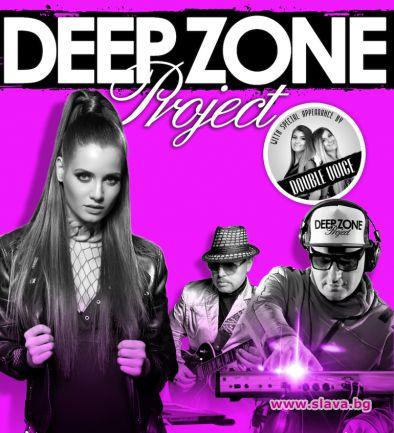 Deep Zone подаряват Longest Album на турне