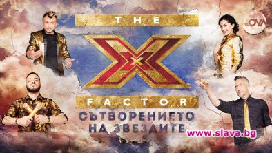 X Factor се завръща на 10 септември