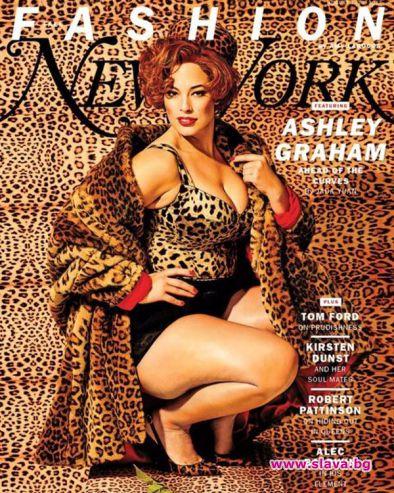 Ашли Греъм като съвременната Мерилин Монро