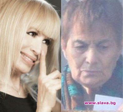 Лили Иванова погребала тайно сестра си Магда