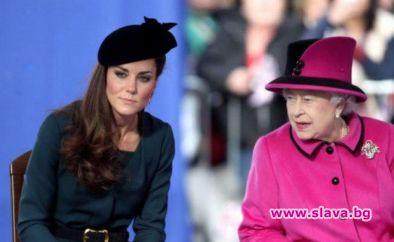 Кралицата на нож с Кейт за името на бебето