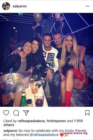 Теодор Салпаров и Ралица Паскалева се забавляват в столичен клуб