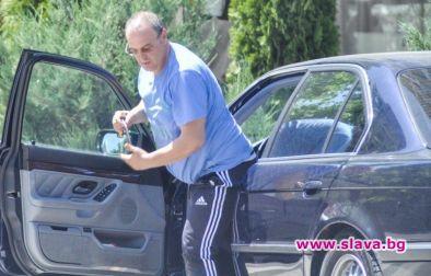 Краси Радков се намести в дом за 215 бона