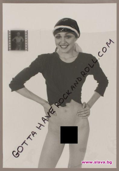 Голата Мадона