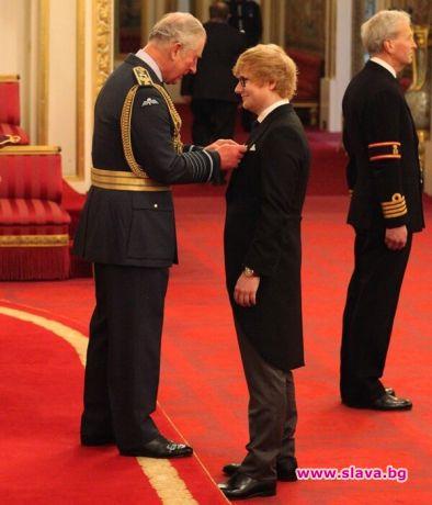 Ед Шийрън получи Ордена на Британската империя