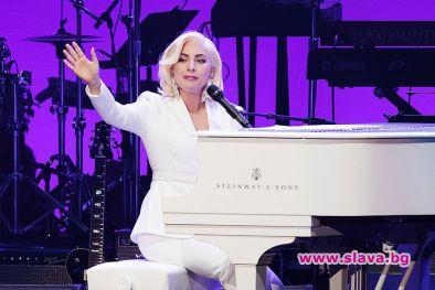 Лейди Гага сменя името си