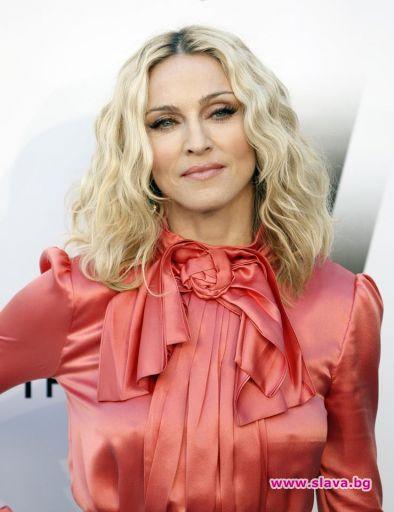 Мадона прибра брат си от улицата