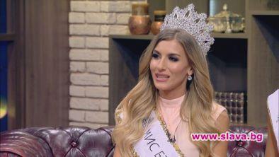 Мис България 2017 пак скандализира