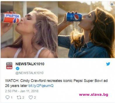 Синди Крауфорд пресъздаде култова реклама от 1992 година
