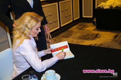 Венета Райкова с първа светска изява след раздялата