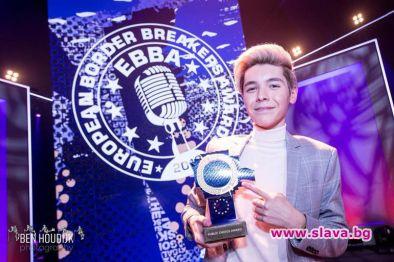 Кристиан Костов от Евросоник: България най-накрая спечели