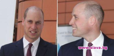 Новата кралска прическа на принц Уилям учуди всички