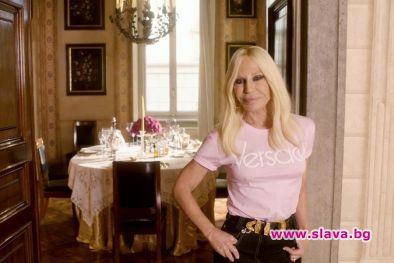 Влезте в апартамента на Донатела Версаче