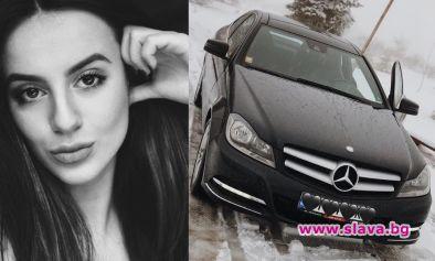 Божинов подари чисто нова кола на сестра си