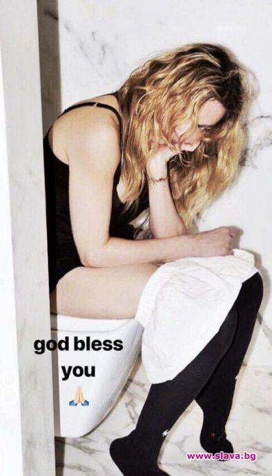 Мадона си свали гащите