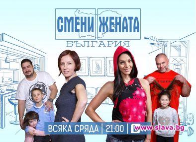 Биляна Йотовска заживява в дома на столичен бохем в Смени жената