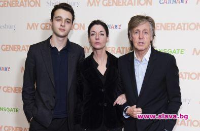 Три поколения Маккартни