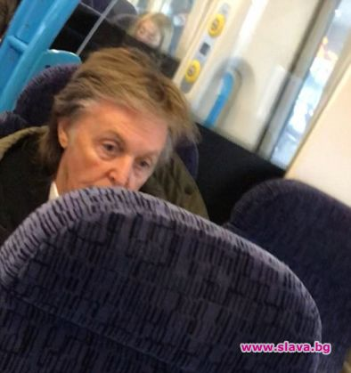 Сър Пол Маккартни забелязан във влак