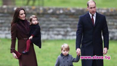 Как ще се казва третото дете на Кейт и Уилям?