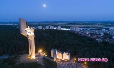 Стара Загора се обявява за Център на Вселената с монумент