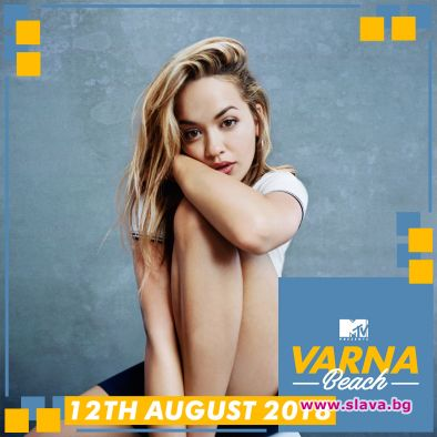 Рита Ора ще зарадва родните меломани на MTV Presents Varna Beach