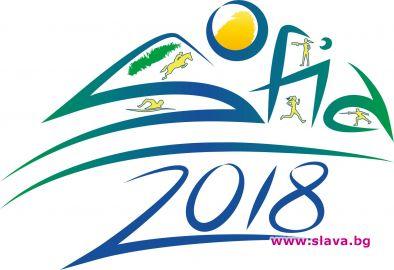 Най-добрите в модерния петобой пристигат в София за Световната купа