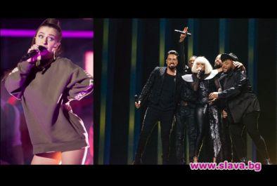 Equinox остават заедно и след Евровизия