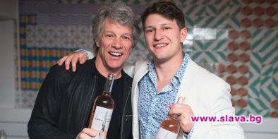 Бон Джоуви и синът му Джеси пускат собствена марка вино