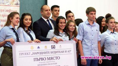 Президентът рецитира Ботев в Пловдив