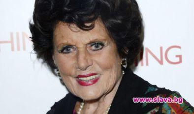 Първото момиче на Бонд почина на 90 г.