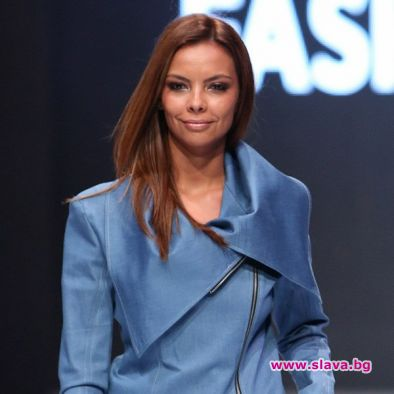Райна Налджиева се сгоди