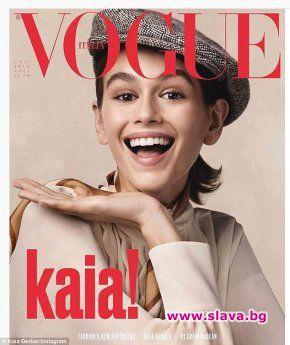 Синди Крауфорд се похвали с Кая на корицата на Vogue Italia
