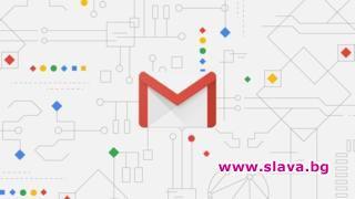 Съобщенията в Gmail се четат от хора, а не от машини
