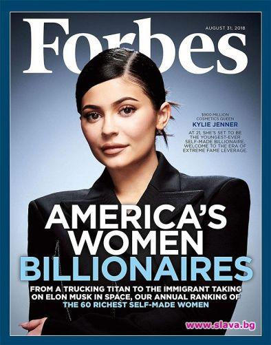 Кайли Дженър може да стане най-младата милиардерка в света