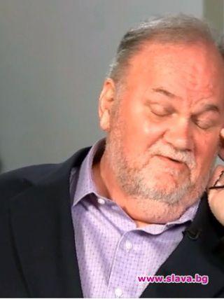 Томас Маркъл за дъщеря си: Меган е силно уплашена!