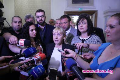 Елена Йончева: Клеветата на ГЕРБ няма да спре разследването ми за къщата на...