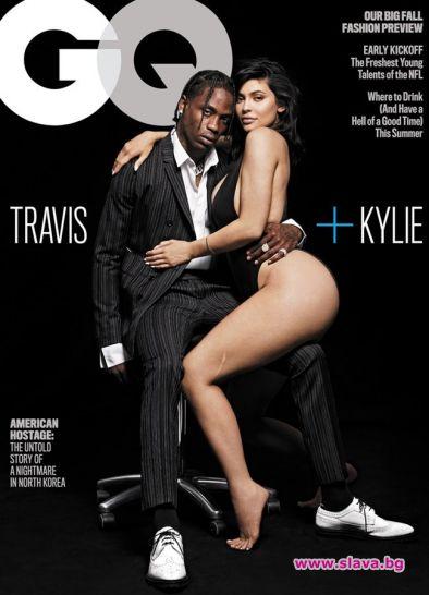 Кайли Дженър и Травис Скот със секси фотосесия за GQ