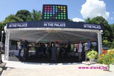 Шефката на Двореца в Балчик отрязала феста за късо кино