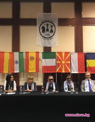 Завърши VIII-то световно първенство по шахмат за незрящи