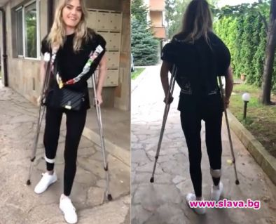 Кристин Илиева върти дупе за кураж