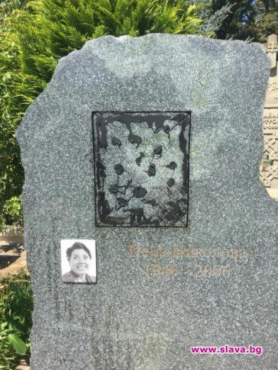 Поругаха гроба на Пепа Николова