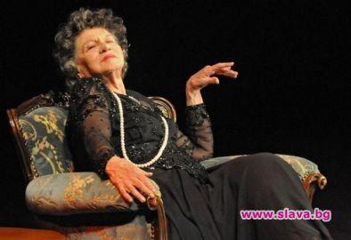 Стоянка Мутафова събира арт елита за 70 години на сцена