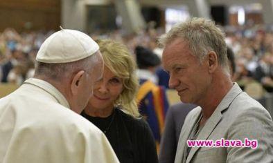 Стинг за срещата си с папата: Той е рок звезда!