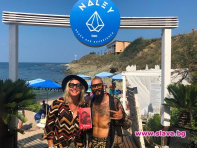 Рене и Венци Венц представиха книга на плажа