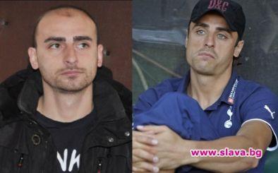 Бербатов направи брат си треньор в школата на ЦСКА в Лондон