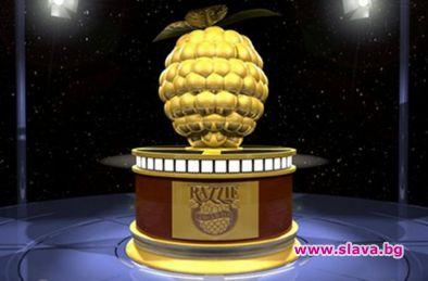 Златната малинка с отворено писмо за Оскарите